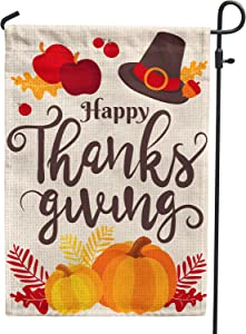 Hollyhorse Happy Thanksgiving Day Garden Flag |12.5 x18 Inch Burlap Double Sided Vertical Outdoor Outside & Yard Flag - Apple Turkey Pumpkin Farmhouse Thanksgiving Day Flag