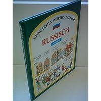 Meine ersten Wörter und Sätze, Russisch