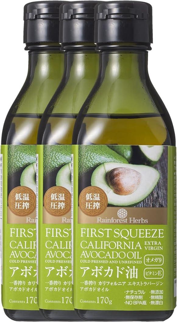 上へ慈善マイナー低温圧搾一番搾り エキストラ バージン カリフォルニア アボカドオイル 170g (First Squeeze Extra Virgin California Avocado Oil)