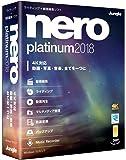 ジャングル Nero Platinum 2018