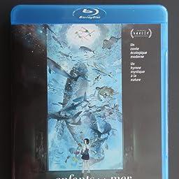 Amazon 海獣の子供 完全生産限定版 Blu Ray アニメ