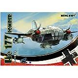 モンモデル モンキッズシリーズ He177 爆撃機 色分け済みプラモデル MKP003