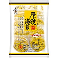 Want Want Seaweed Rice Crackers, 160 g, Craquelins Au Riz
