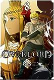 Overlord Vol. 8 (English Edition)