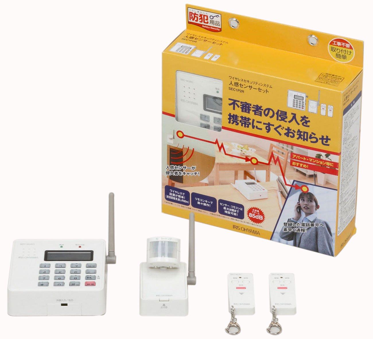 ワイヤレスセキュリティシステム ワイヤレス人感センサーセット SEC1P2R 31925 B00182QO3G