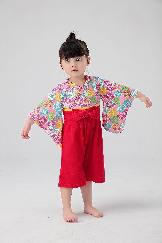 Amazon.com: Mays Baby Sakura Kimono - Mono de algodón para ...