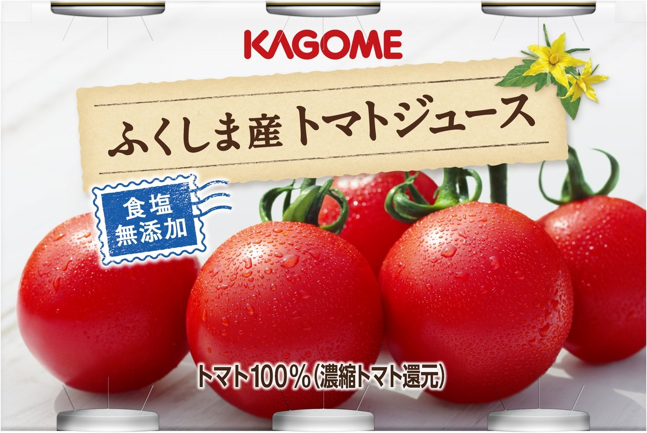 Kagome Fukushima tomato juice salt with no additives (190gX6 cans) X5 pack