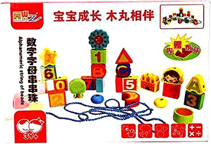 sunnytoyz String of Beeds Wooden Toys