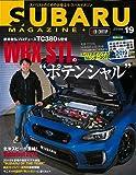SUBARU MAGAZINE Vol.19 (CARTOPMOOK)