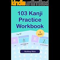 103 Kanji practice workbook