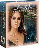 ゴースト ~天国からのささやき シーズン3 コンパクト BOX [DVD]