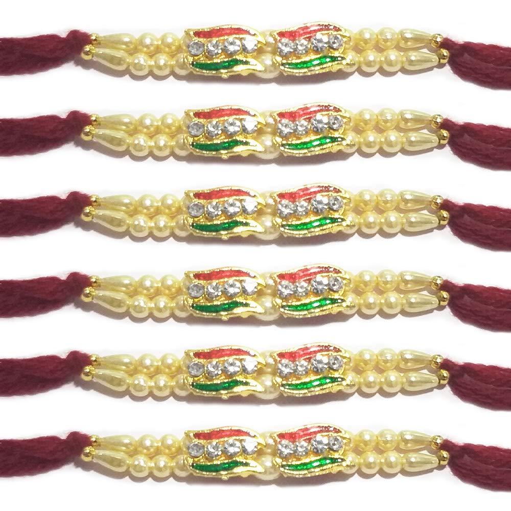 Traditional Rakhi for Brother Rakshabandhan Festival Khandekar Set of 2 Multi Coloured Rakhi,Rakhi for Brother Multi Color Thread Designer Rakhi, Rakhi Bracelet