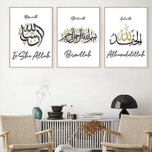 Islamic Canvas Wall Art Wall Picture Bismillah Alhamdulillah Insha Allah Arabic Quotes Calligraphy Poster Islamic Wall Decor Black and Gold Print Muslim Canvas Painting Poster 20x28inchx3 No Frame