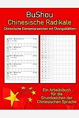 BuShou - Chinesische Radikale: Chinesische Elementarzeichen mit Übungsblättern (German Edition) Paperback
