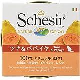 シシア (Schesir) キャット ツナ&パパイヤ 75g×14個 (まとめ買い)