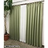 (全24种可选) 窗帘4片装 (自然2张、蕾丝2片) ポローネ 100× 135cm 绿色5003