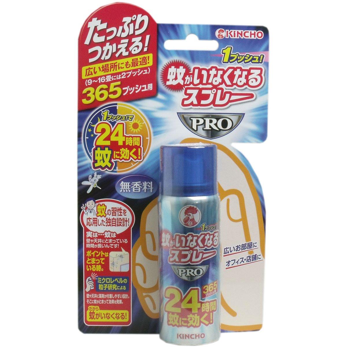蚊がいなくなるスプレー PRO365プッシュ 無香料 24時間 × 10個セット B072C26TV7  10個
