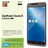 エレコム ZenFone ZoomS フィルム 液晶保護フィルム 防指紋 気泡防止 反射防止 【安心の日本製】 PM-ZENZSFLFT