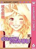 CRAZY FOR YOU 6 (マーガレットコミックスDIGITAL)