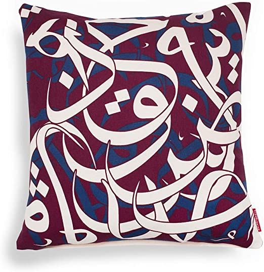 Arabic calligraphy pillow COVER