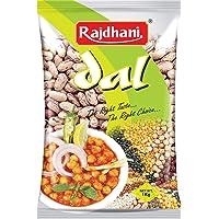 Rajdhani Rajma Chitra, 1kg