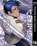 ゴールデンカムイ 16 (ヤングジャンプコミックスDIGITAL)