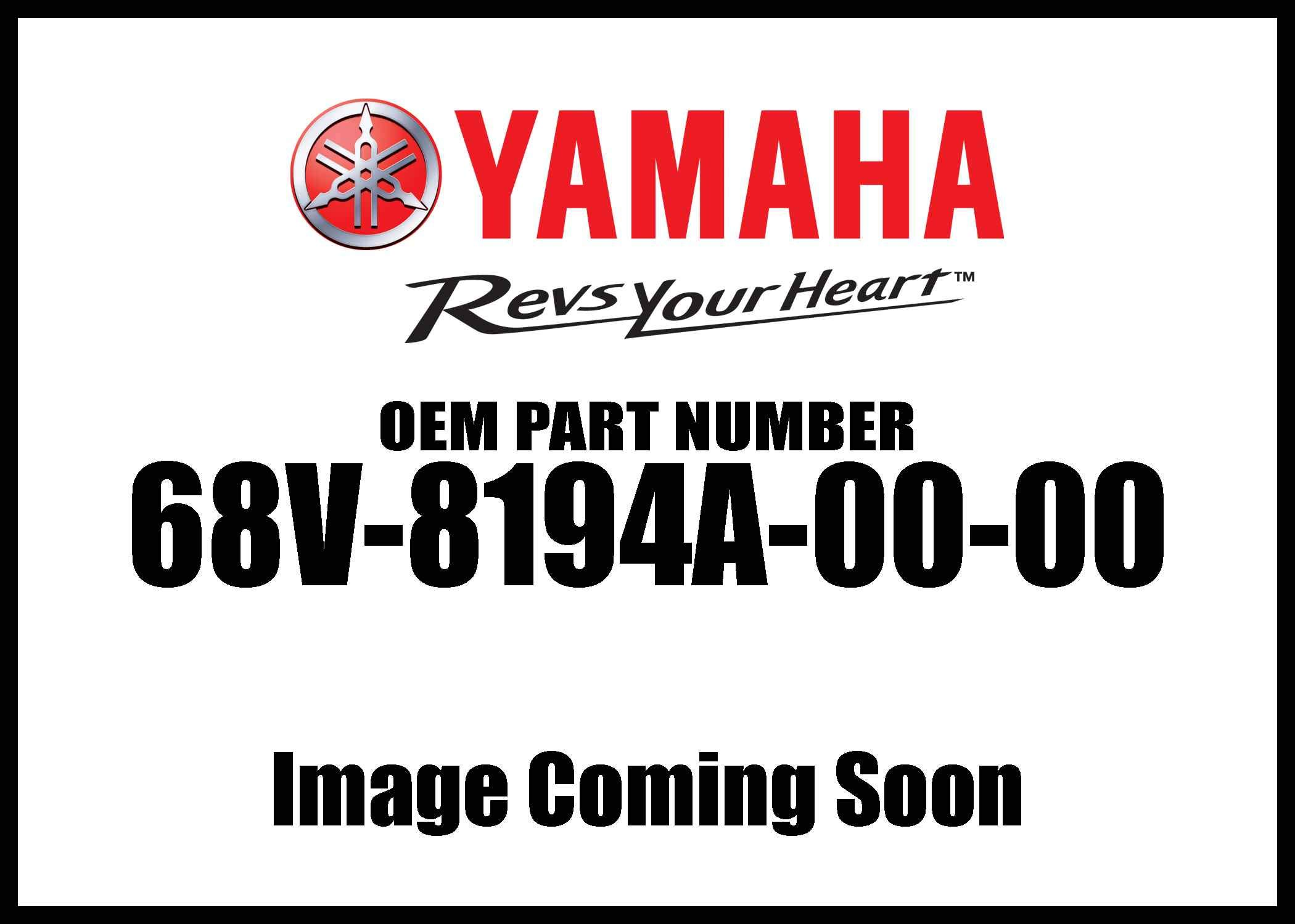 Yamaha 68V-8194A-00-00 Relay; Outboard Waverunner Sterndrive Marine Boat Parts
