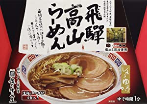 [Local ramen noodles] Hida Takayama ramen, thin noodles noodles, raw Chinese noodles in a box (4 servings of soy sauce taste)