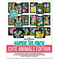 Super Pack of 18 Fuzzy Coloring Posters (Cute Animals Edition) - Arts & Crafts Kit for Kids, Girls, and Boys - Perfect…
