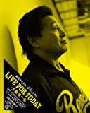 LIVE FOR TODAY-天龍源一郎- [Blu-ray]