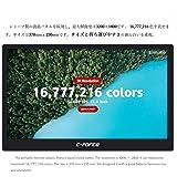 【C-Force Japan】CF011 Standard/USB Type-C/Switch用/15.6インチ/薄型/ステレオスピーカー/3.5mmヘッドフォンジャック/モバイルモニター/IPSパネル