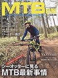MTB日和 Vol.38 (タツミムック)