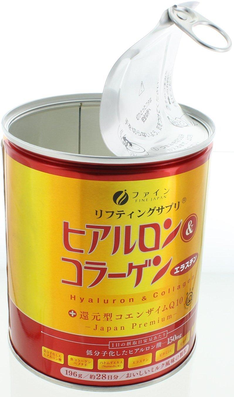 Polvo de Colágeno Ubiquinol anti-envejecimiento | libre de GMOs El Mejor Suplemento para Pieles Ganador de Premios | Con Colágeno Marino Japón, ...