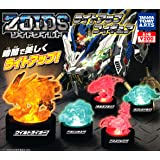 ゾイドワイルド ライトアップフィギュア 全5種セット ガチャガチャ