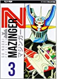 Mazinger Z. Ultimate edition