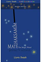 Matehaksamim - The Magic Wand : Direction of Learning - Alexander Technique : Let the neck be free: Enter an Unknown Land Kindle Edition