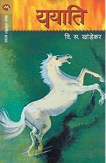 Buy Pavankhind Book Online at Low Prices in India