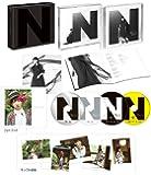 【早期購入特典あり】Nのハコ(初回限定盤CD+特典(CD×1/Blu-ray×2)) (B3ポスター付)