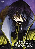 Code Geass - Akito The Exiled #03 - Cio' Che Riluce, Dal Cielo Ricade (First Press)