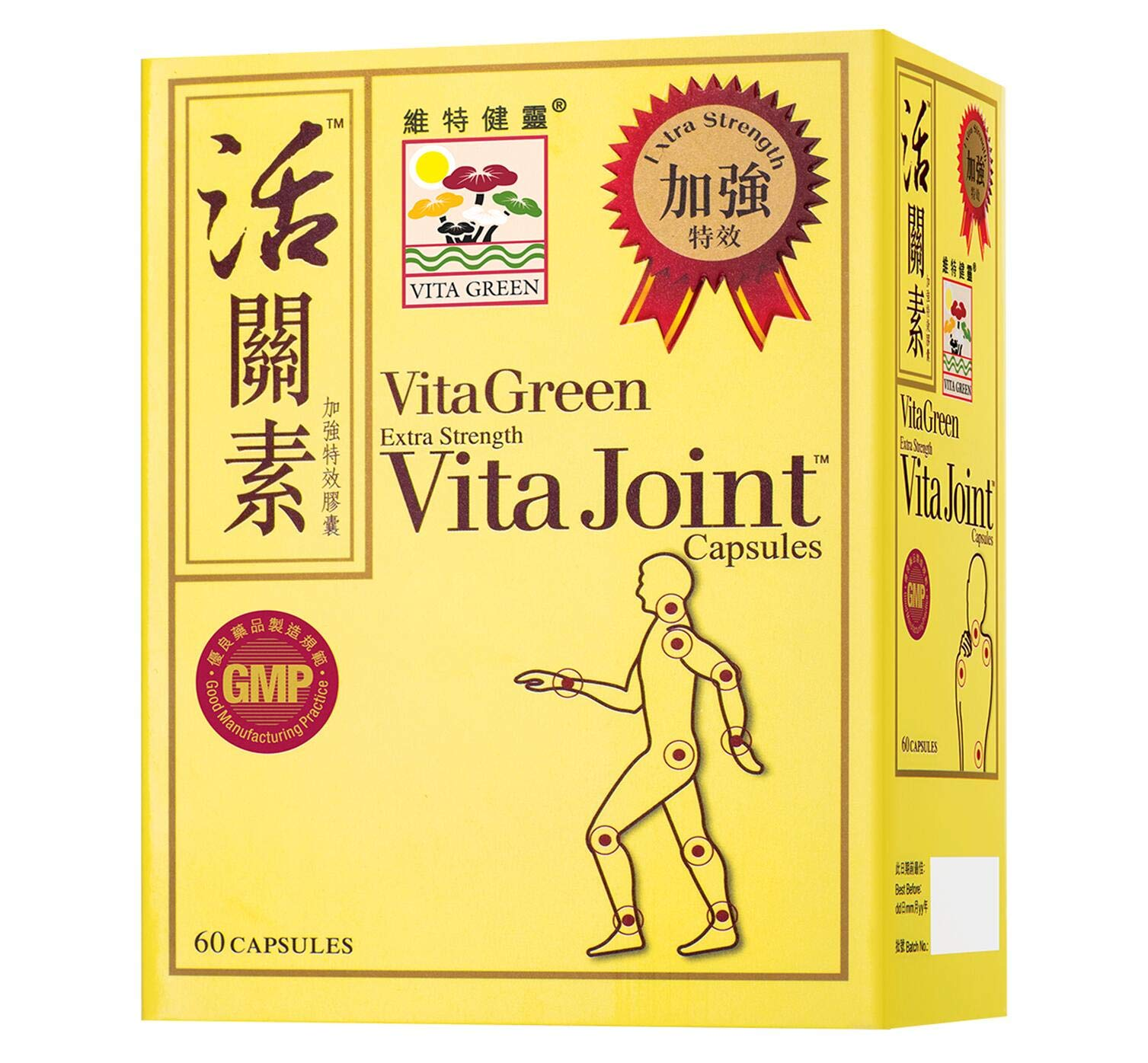 Joint Health Supplement Capsules, Natural Chinese Herbal Treatment Relief from Discomfort Stiffness, Extra Strength Joint Mobility and Flexibility - 60 Count by Vita Green