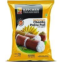 Kitchen Treasures Chemba Puttu Podi, 1 kg