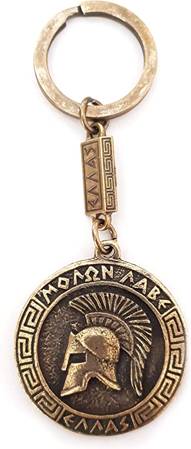 IconsGr Llavero Antiguo Espartano Casco de Batalla Moneda Escudo Llavero película 300: Amazon.es: Hogar