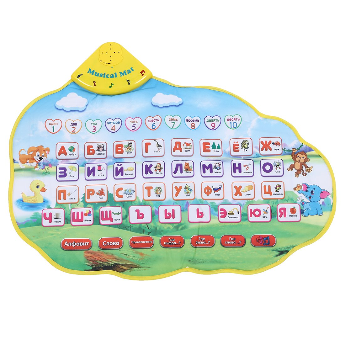 TOOGOO Estera de aprendizaje de nino Juguete de lengua rusa Estera de alfabetos divertido Alfombra de sonido fonetica de aprendizaje educativo Juguete ABC 050659
