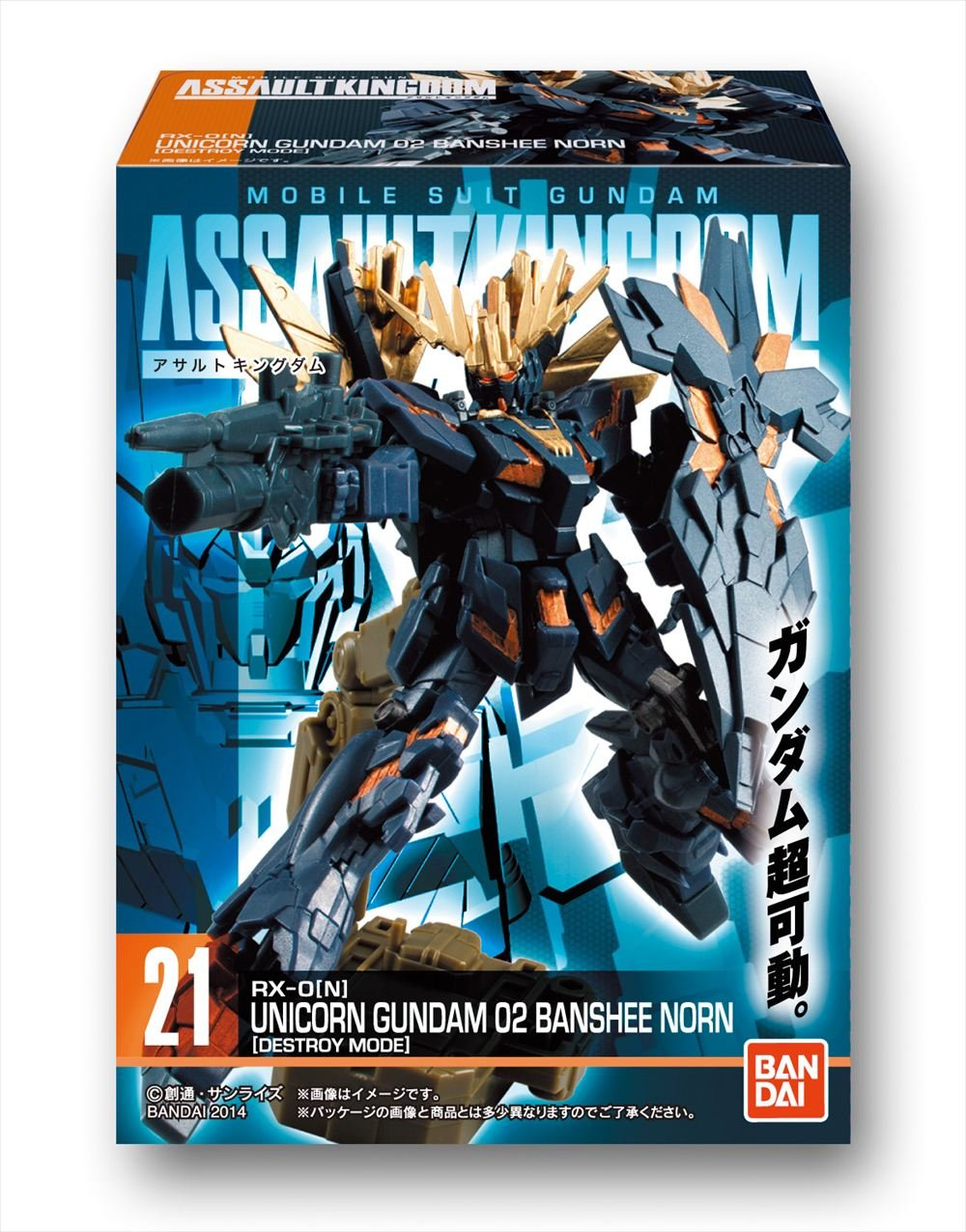 Bandai Shokugan Gundam Assault Kingdom Volume 6 Action Figure Bluefin Distribution Toys BAN91112