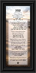 Shema Prayer, Jewish Prayer for The Home, Rosh Hashanah Gifts and Decorations, Home Blessing, Entryway Decorations, Deuteronomy 6:4-9 with Hebrew Translation, House Warming, 7749B