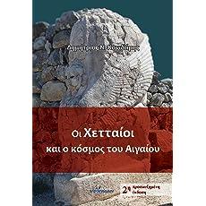 Dimitrios Konidaris