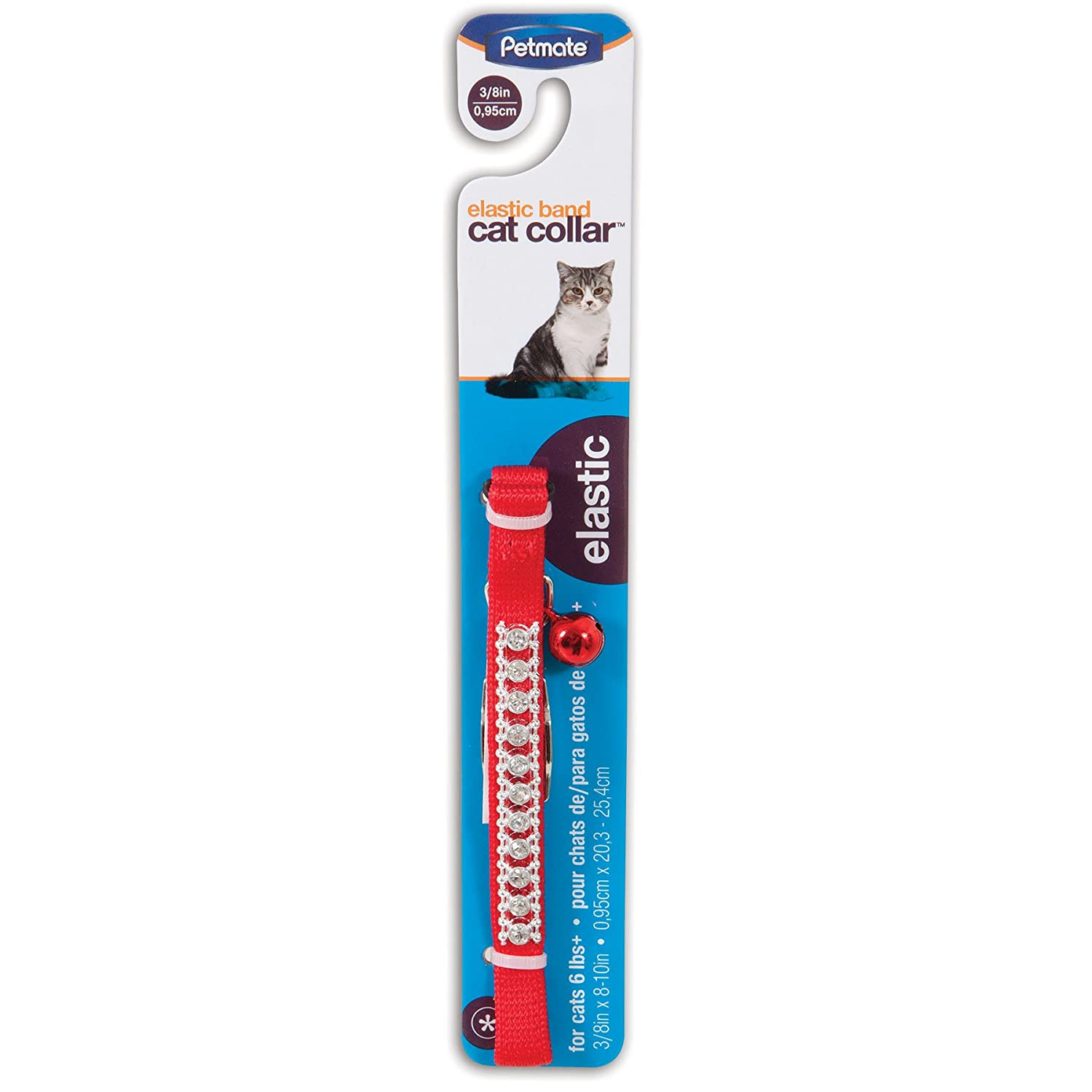 Pet Supplies : Petmate Bling Elastic Cat Collar, 3/8