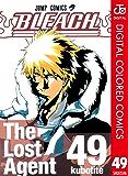 BLEACH カラー版 49 (ジャンプコミックスDIGITAL)