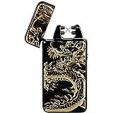 Kivors® Drache elektronisches Feuerzeug tragbar USB aufladbar dopple Lichtbogen tragbar