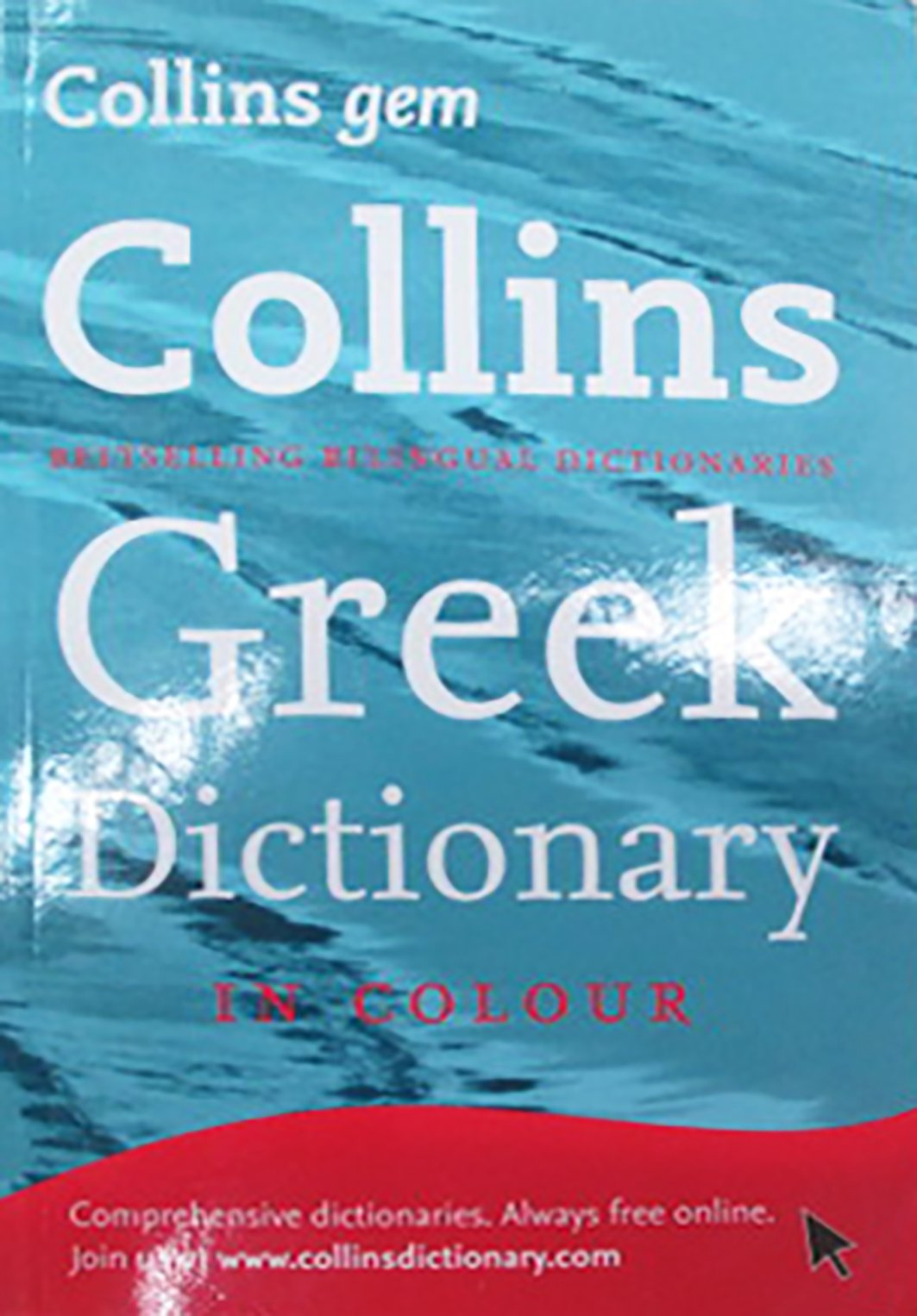 Collins Greek Gem Dictionary: The world's favourite mini dictionary (Collins  Gem): Amazon.co.uk: Collins Dictionaries: 9780007289608: Books